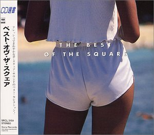 The Best of The Square