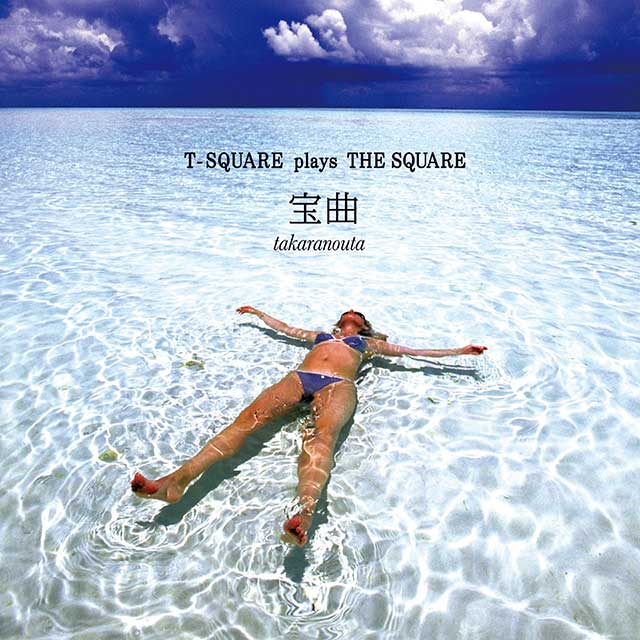 宝曲 ~T-Square Plays The Square~
