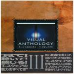 Visual Anthology Vol. III