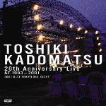 20th Anniversary Live Af -1993~2001