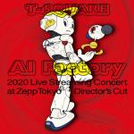 T-SQUARE 2020 Live Streaming Concert